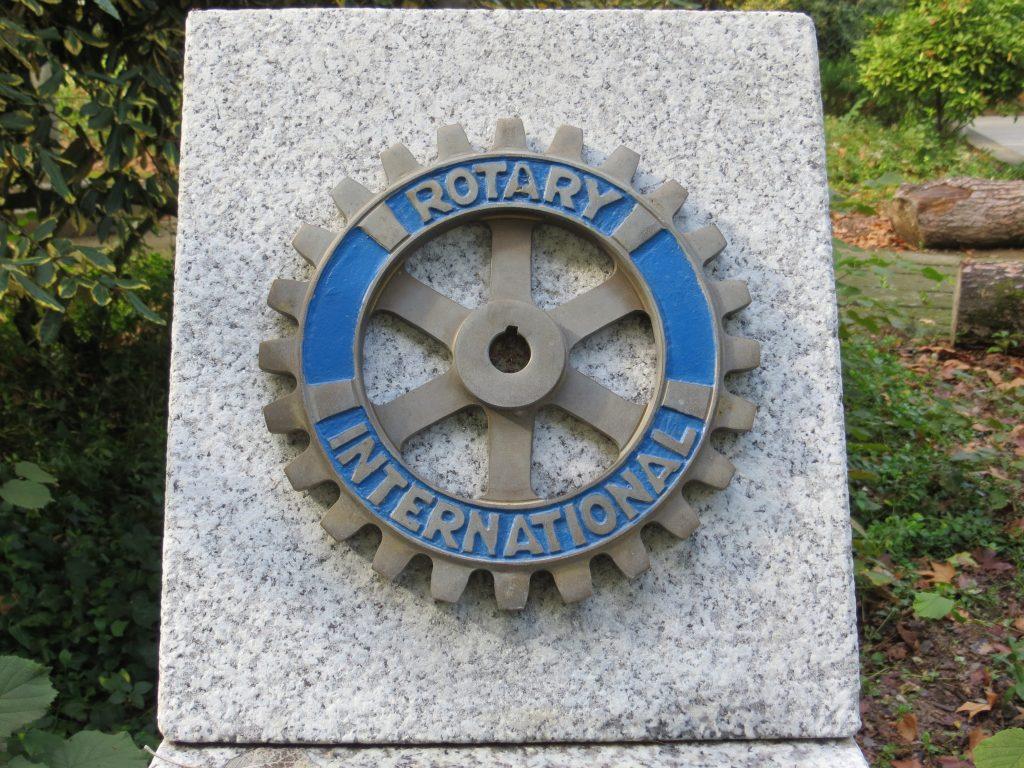 """""""Rotary Club de Viseu: 85 anos"""".[Créditos da imagem: Ruben Marques. 2019-10-20.]"""